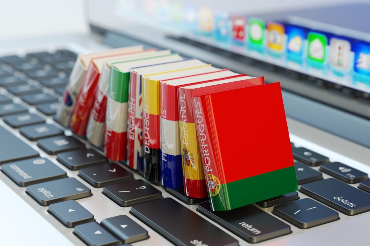 translation-dictionaries-e1443625678374