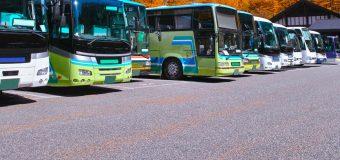 Pomysł na biznes: wynajem busów