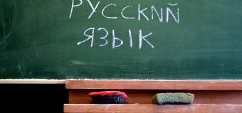 Nauka języka rosyjskiego – jakie może przynieść korzyści pracownikowi?