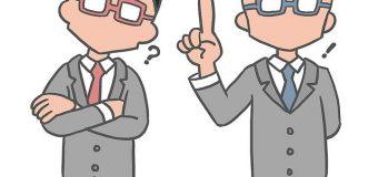 Jak można pozytywnie zaskoczyć rekrutera w trakcie rozmowy o pracę?